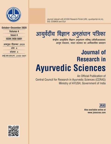 JaypeeDigital | Journal of Research in Ayurvedic Sciences